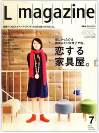 Lmagazine (エルマガジン) 2008年 07月号